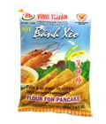 餅粉 ベトナム Banh Xeo(400g)