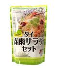 春雨サラダセット(120g)