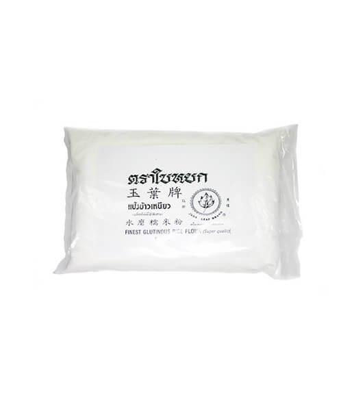 もち米粉(1kg)